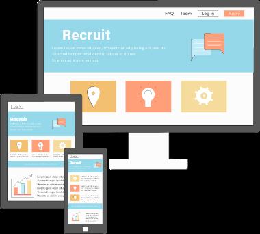 採用サイトとは、求人採用に特化したホームページになります。